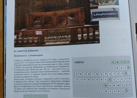 Мои статьи в журналах Австрии