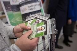 Паспорт болельщика ЧМ-2018 будет действовать как въездная виза в РФ