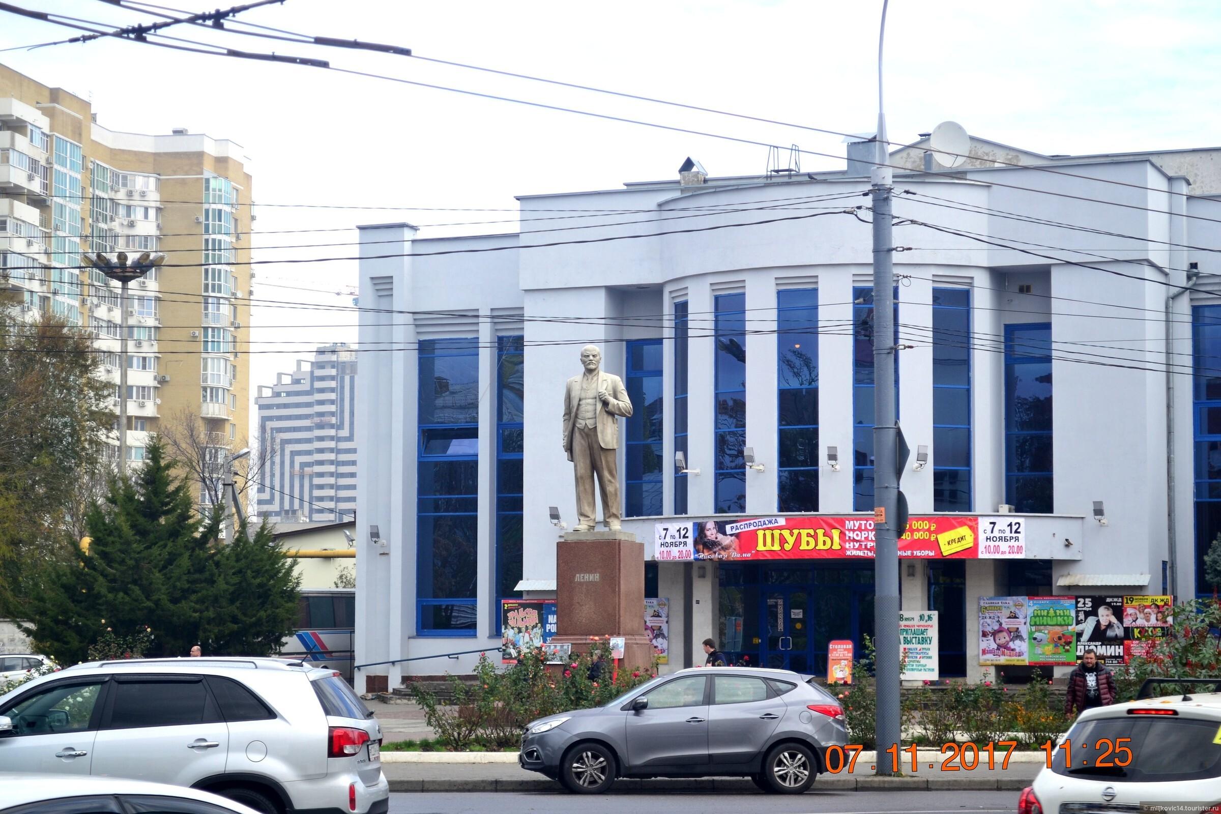 Краснодар, ноябрь 2017
