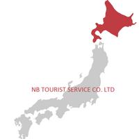 Турист NB Tourist Service Co. LTD (JapanOnly)