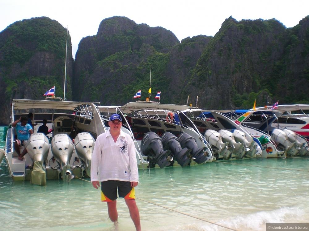 Тайланде паттайя или пхукет