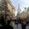 Рождественская Вена г гидом по Вене