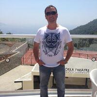 Турист Мустафа Ёнал (Discover)