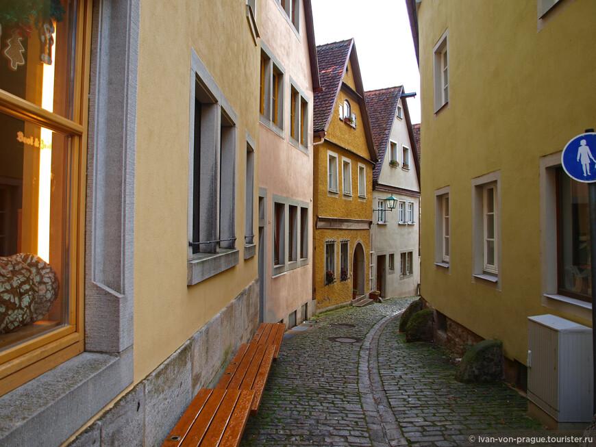 Улочки Ротенбурга