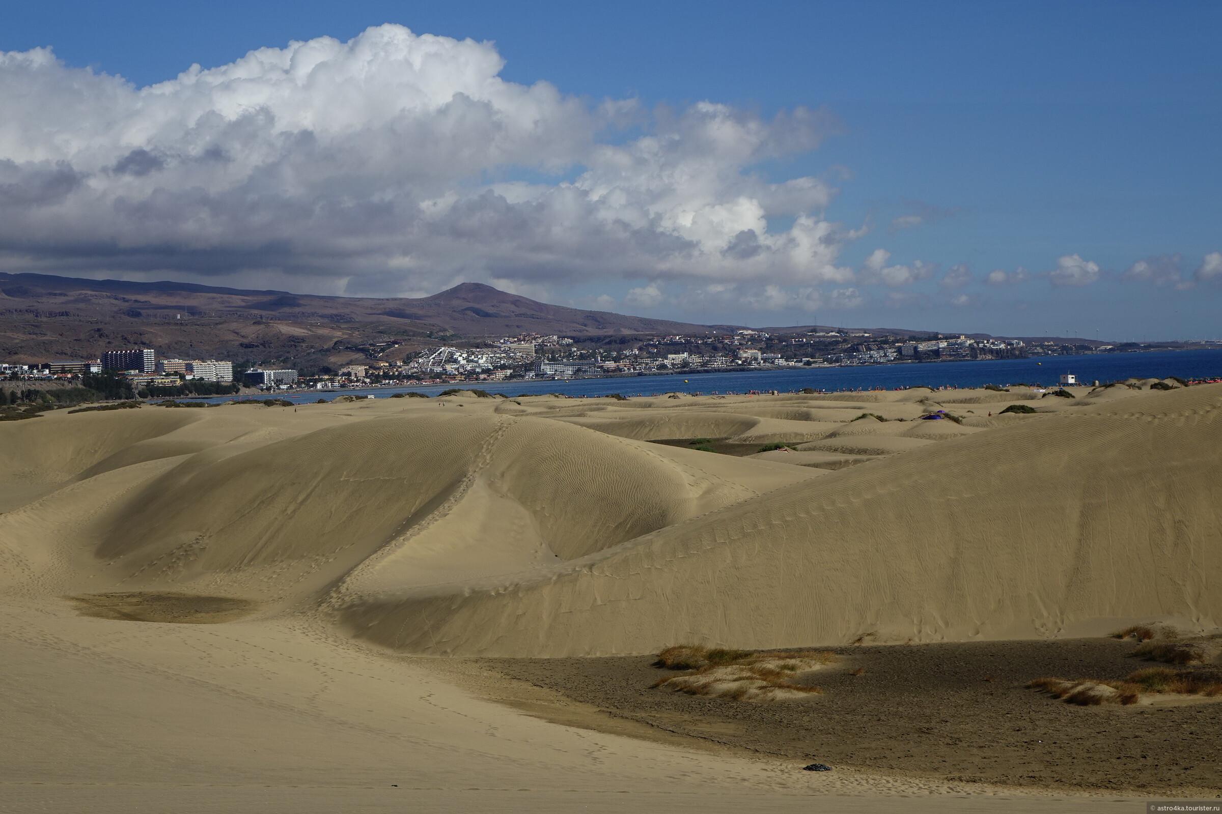 Гран Канария. Золотые дюны Маспаломас