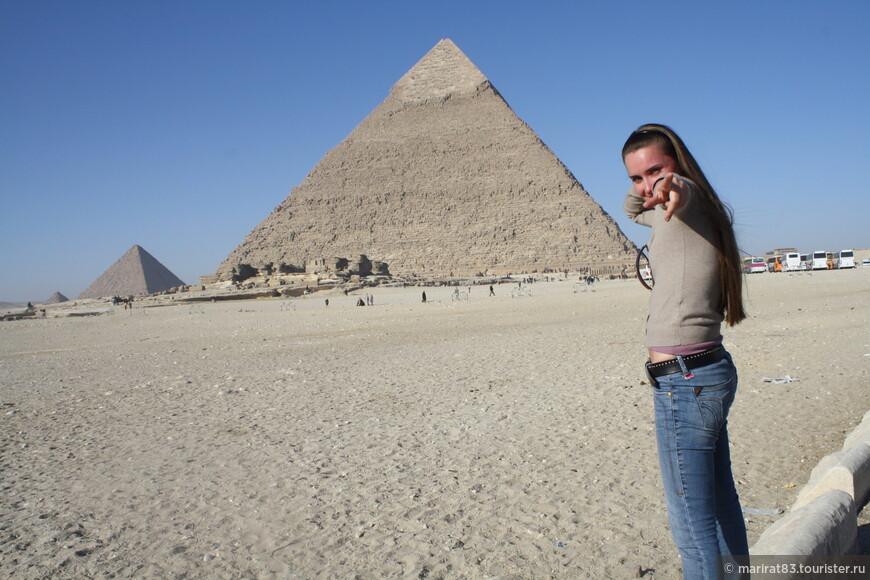 фото пирамид из пизды вышли улицы