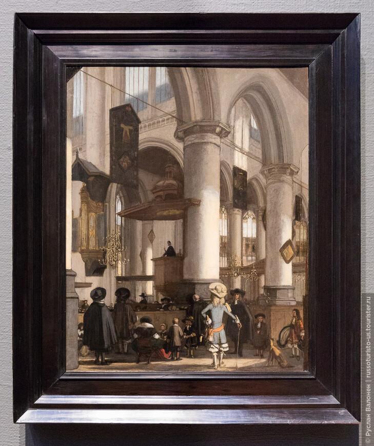 Эмануэль де Витте оставил десятки, если не сотни изображений интерьеров церквей Дельфта. Это полотно датируется 1680 годом.