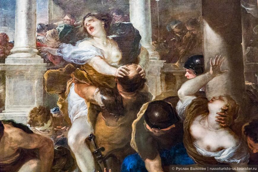 """Фрагмент """"Похищения сабинянок"""". Luca Giordano 1675/80 гг."""