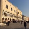 Морской фасад дворца Дожей - здесь причаливали корабли послов и консулов.