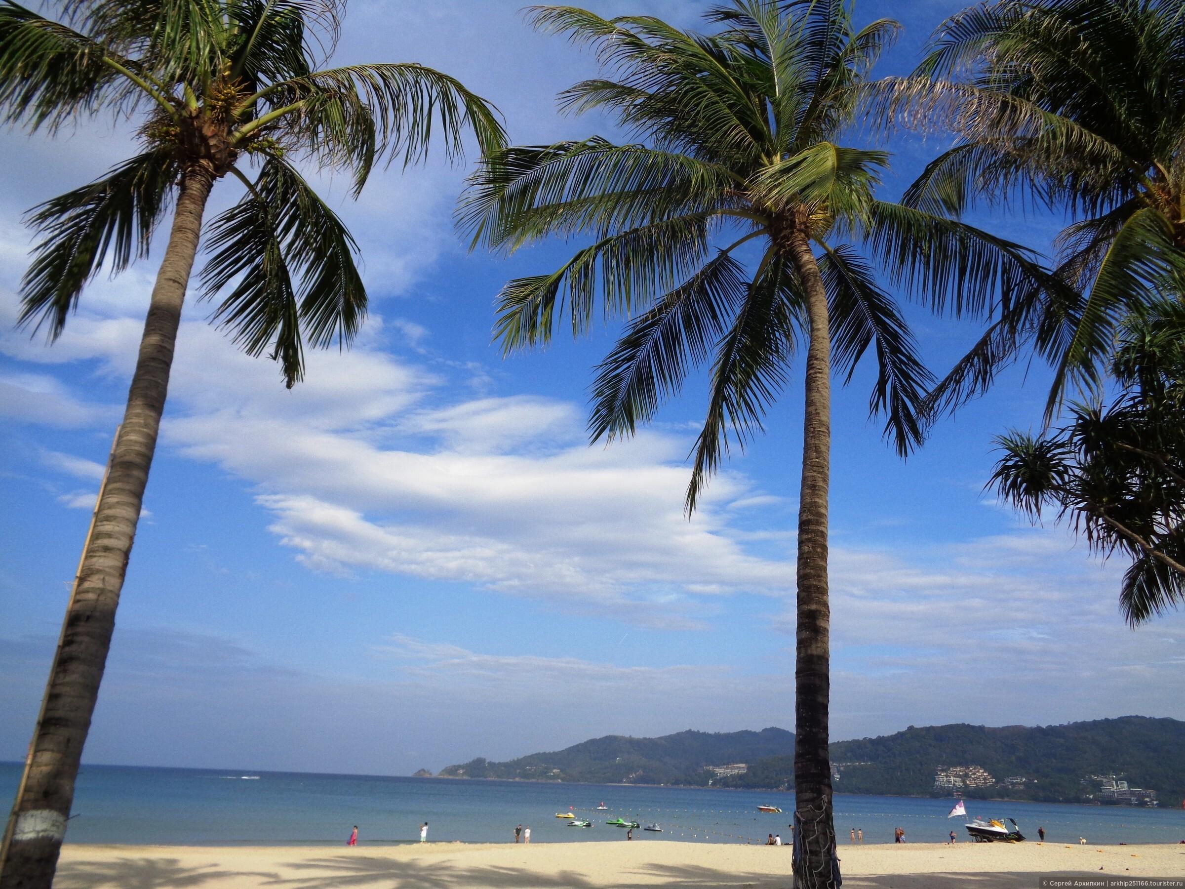 Пхукет — Патонг — все оттенки Южного Таиланда