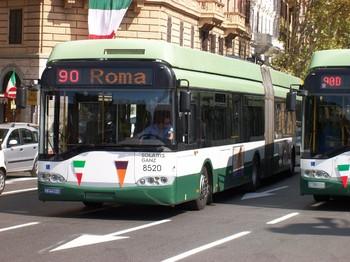 МИД РФ предупреждает о забастовках на транспорте в Италии и Греции