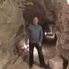 Золотой рудник Techatticup Mine