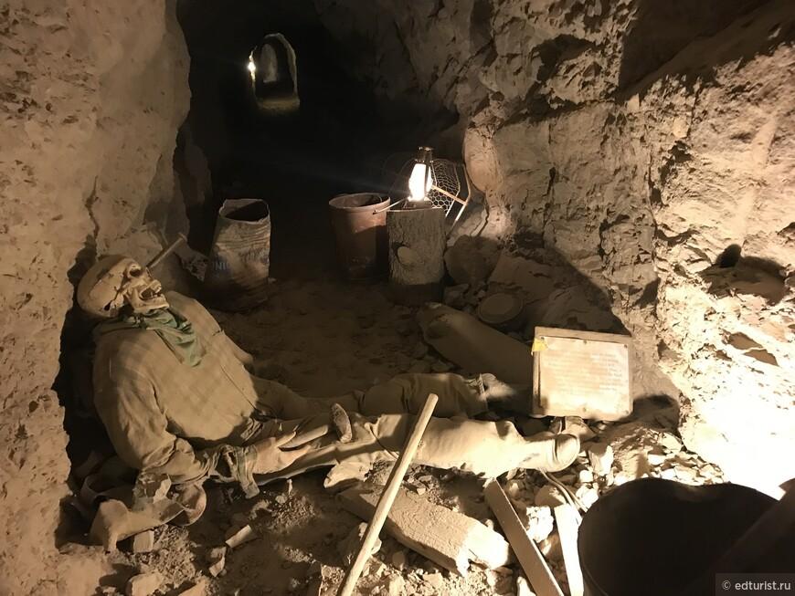 Экскурсия в шахте Techatticup Mine - вот так порой заканчивалась работа золотоискателей