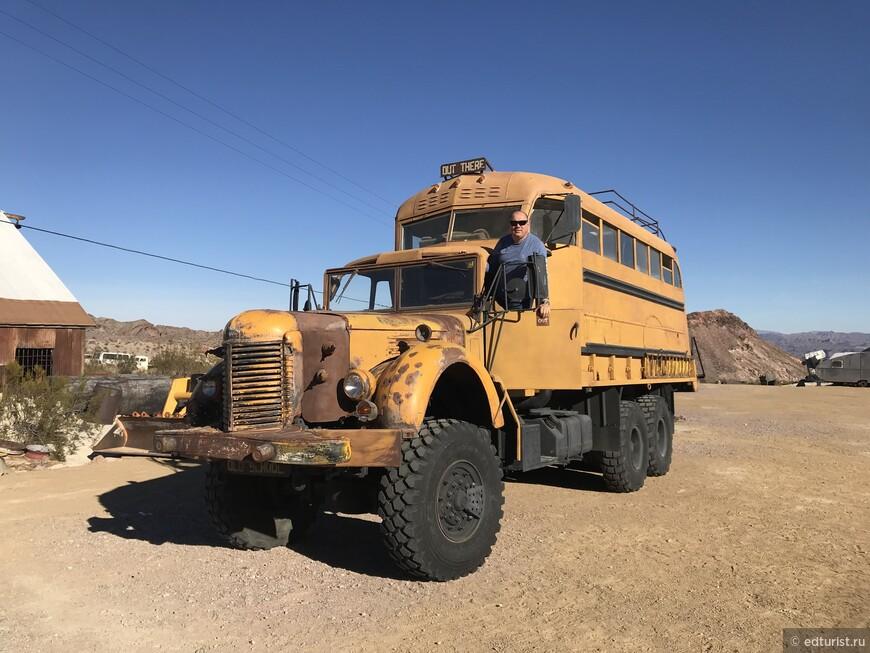 Школьный автобус времён Золотой лихорадки