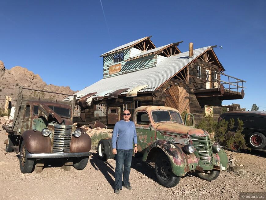 Свалка машин и сохранившиеся постройки эпохи золотой лихорадки в каньоне Эльдорадо