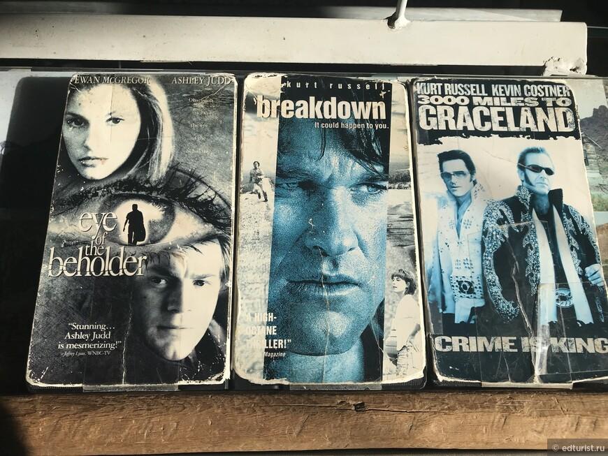 Фильмы, снятые в Каньоне Эльдорадо: «Авария» (Breakdown, 1997) — триллер в главной роли с Куртом Рассел, «3000 миль до Грейсленда» (3000 Miles to Graceland, 2001) в главных ролях снялись Кевин Костнер и Курт Рассел,