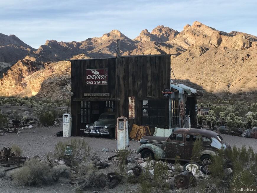 Каньон Эльдорадо (El Dorado Canyon, Nevada) и Золотой рудник Techatticup Mine