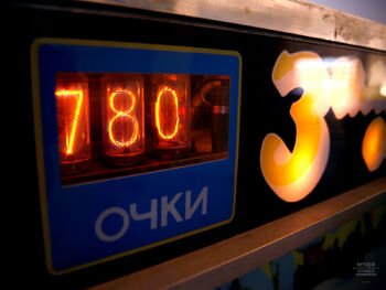 игровые в санкт-петербурге автоматы детские