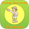 Guide Services (GuideServices)