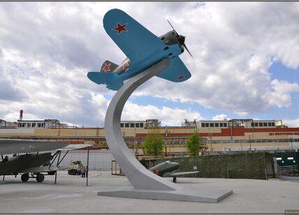 Стоимость билета в музей военной техники в верхней пышме театр сказки аквамарин афиша