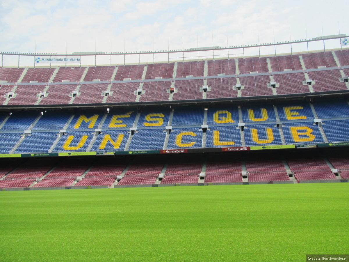 Камп ноу стадион расписание матчей на сентябрь 2019 года [PUNIQRANDLINE-(au-dating-names.txt) 63