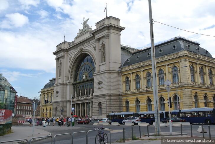 Вокзал Келети, Будапешт © Александра