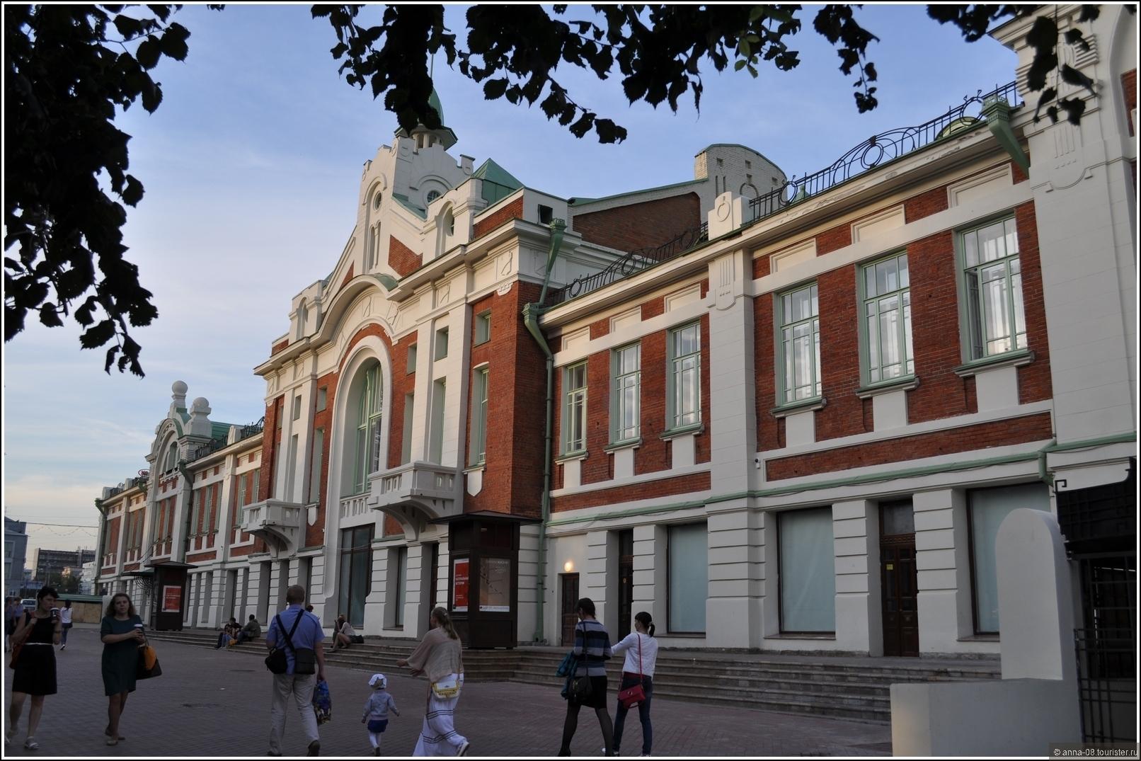 Билеты в музеи новосибирска афиша декабря кино