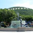 Парк развлечений Винперл