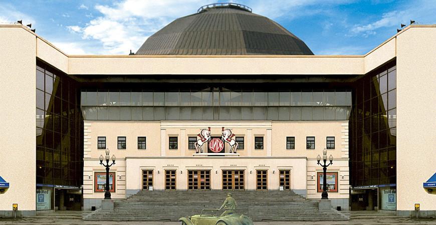 Цирк в ереване купить билет билет на концерт мозги