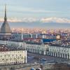 Экскурсии по Турину