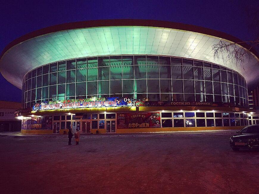 Цирк новосибирск официальный сайт купить билет яндекс афиша театр образцова