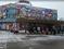 Тверской Государственный цирк