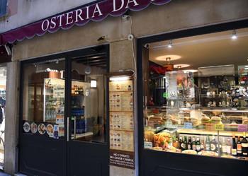 Японские туристы обратились в полицию из-за счета в 1100 евро в ресторане Венеции