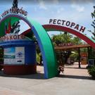 Парк Горького в Нячанге