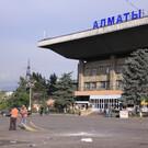 Автовокзал «Сайран»