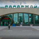Автовокзал «Сапаржай-Астана»