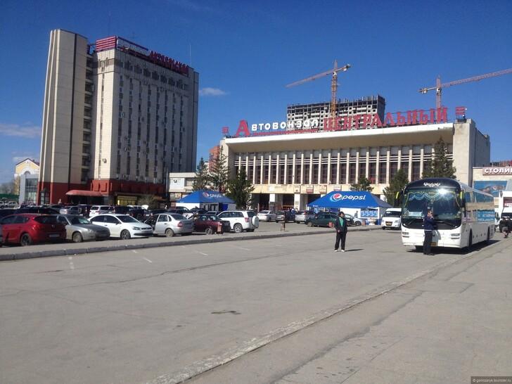 Автовокзал Самары © Александр Гончаров