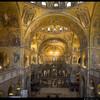 Базилика Сан Марко - разве можно не зайти и не увидеть эту красоту?