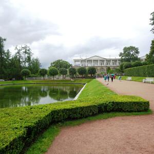 Царское Село (Пушкин) и Екатерининский дворец