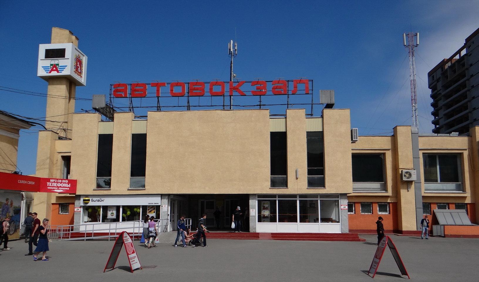 devushki-na-chas-yuzhniy-avtovokzal