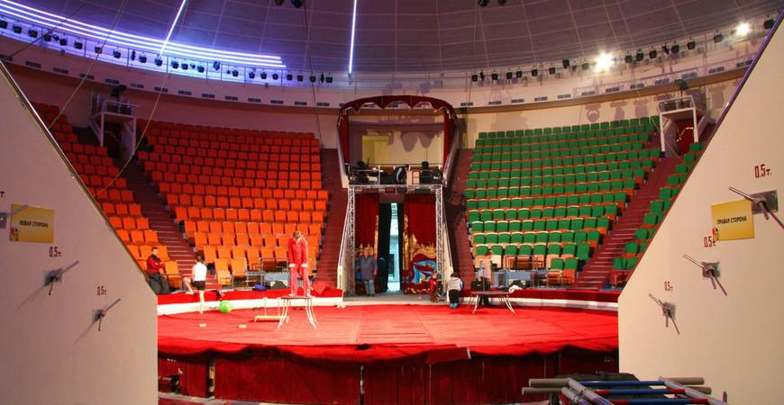 Где купить билеты в цирк в ярославле билеты на концерты харьков тины кароль