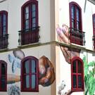 Музей шелка