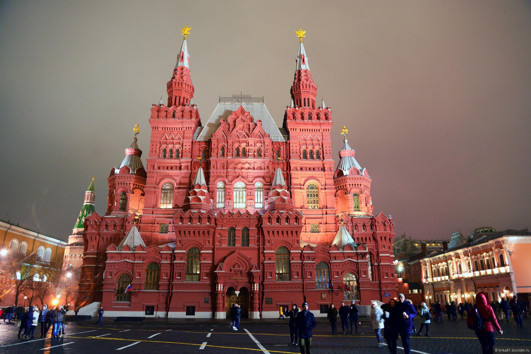 адреса и часы работы музеев москвы