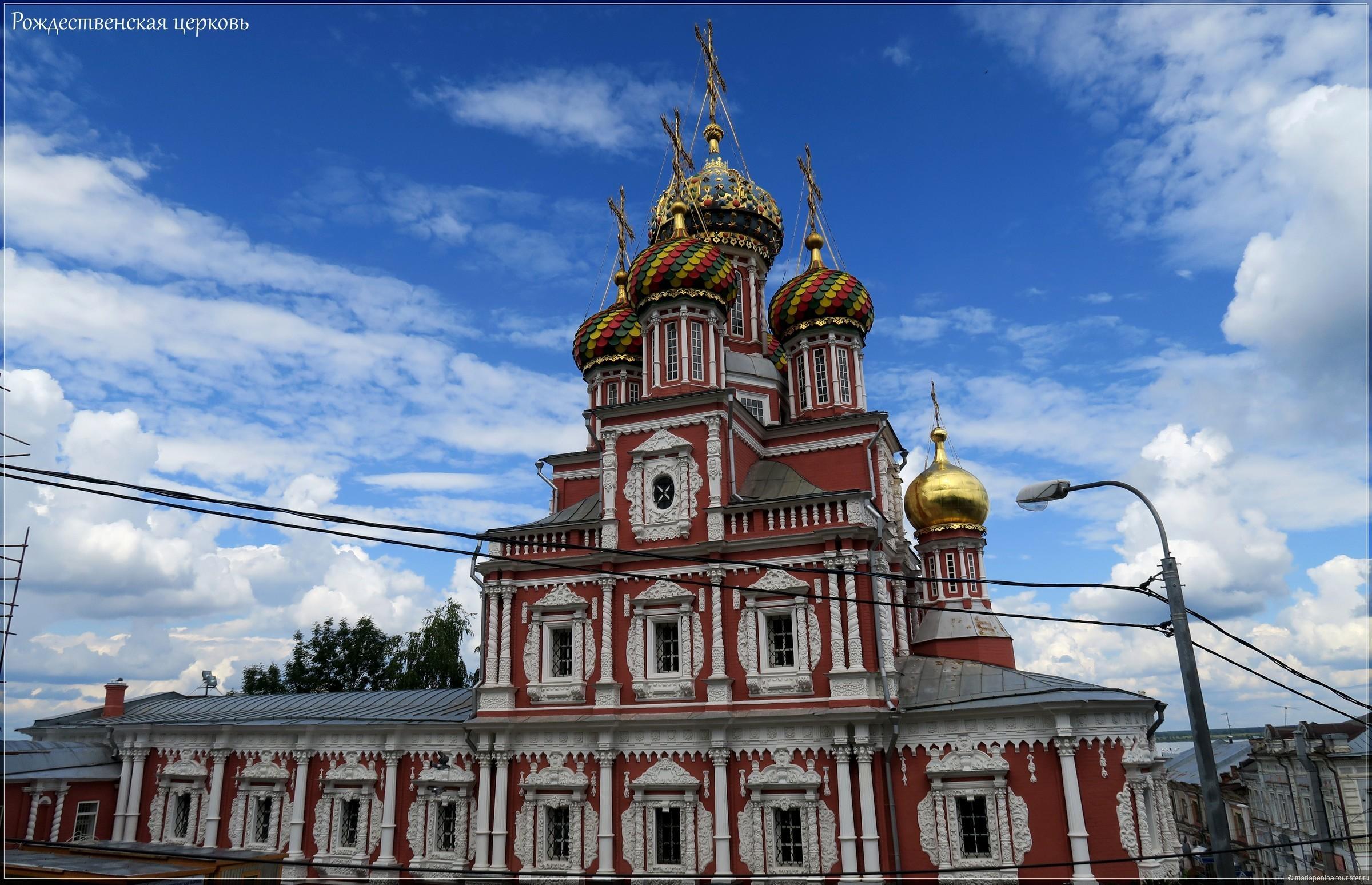 Нижний Новгород (Нижегородская область)