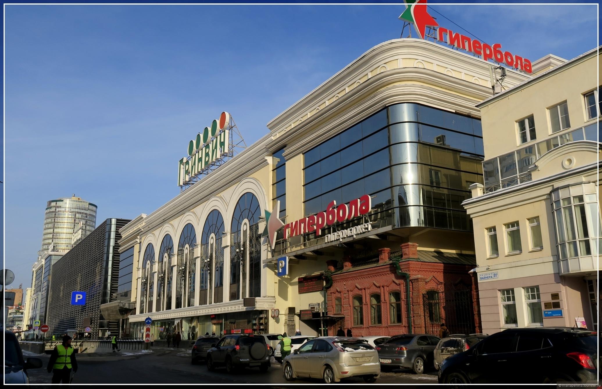 f1155f91 ТРЦ Гринвич Екатеринбург, магазины, адрес, как добраться. Гостиницы ...
