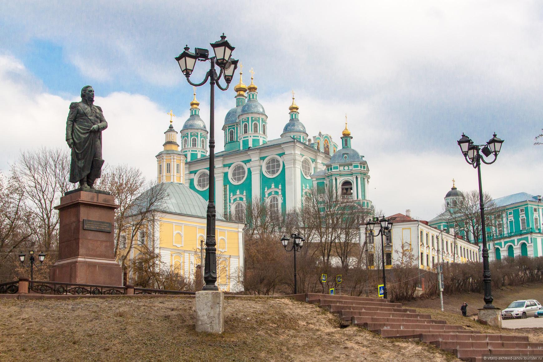 Смоленск: достопримечательности, что посмотреть за один день