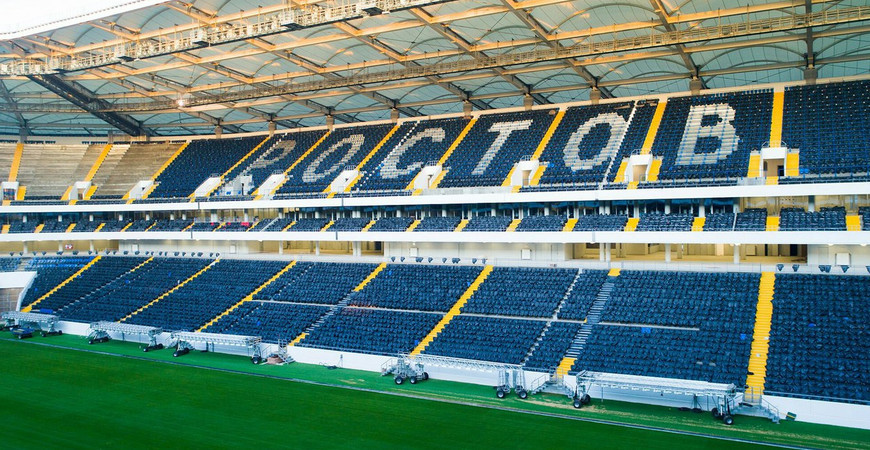 Стадион «Ростов Арена»