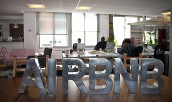 Сервис Airbnb заплатит Франции 13.5 миллионов евро турналога