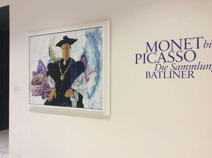 «От Моне до Пикассо» в Альбертине