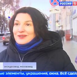 Елена Неганова